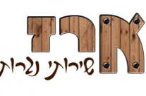 לוגו נגרות