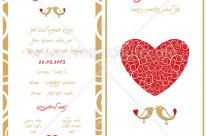 הזמנה לחתונה ציפורים – אדום זהב