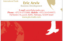 כרטיס ביקור –  סחר בינלאומי