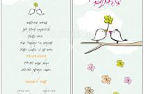 הזמנה לחתונה אביבית מאויירת – ציפורים