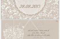 הזמנה לחתונה-תחרה אוורירית