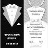 הזמנה מקורית לחתונה – בגדי חתן כלה