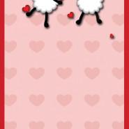 ברכה מעוצבת ליום האהבה – valentine